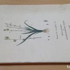 Libros de segunda mano: CATALOGO DE LA FLORA CESARAUGUSTANA DE ECHEANDIA/ VICENTE MARTINEZ TEJERO 1985/ ARAGON. Lote 171456350