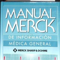 Libros de segunda mano: MANUAL MERCK DE INFORMACIÓN MÉDICA GENERAL. Lote 172439170
