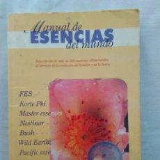 Libros de segunda mano: MANUAL DE ESENCIAS VIBRACIONALES DEL MUNDO - EDICIONES NESTINAR - PRIMERA EDICION, 2000. Lote 174292410
