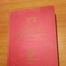 Libros de segunda mano: VADEMECUM INTERNACIONAL. Lote 174547113