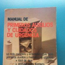 Libros de segunda mano: MANUAL DE PRIMEROS AUXILIOS Y CUIDADOS DE URGENCIA. AMERICAN MEDICAL ASSOCIATION. ED PLUS VITAE. Lote 175475042