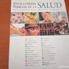Libros de segunda mano: ENCICLOPEDIA FAMILIAR DE LA SALUD.CLUB INTERNACIONAL DEL LIBRO. Lote 176407874