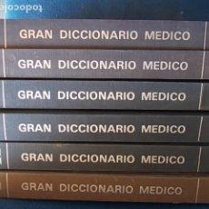 Libri di seconda mano: GRAN DICCIONARIO MEDICO 6 TOMOS COMPLETO. Lote 176642433