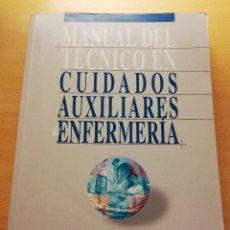 Libros de segunda mano: MANUAL DEL TÉCNICO EN CUIDADOS AUXILIARES DE ENFERMERÍA (JOSÉ ÁNGEL PEÑA BAYO). Lote 176648400
