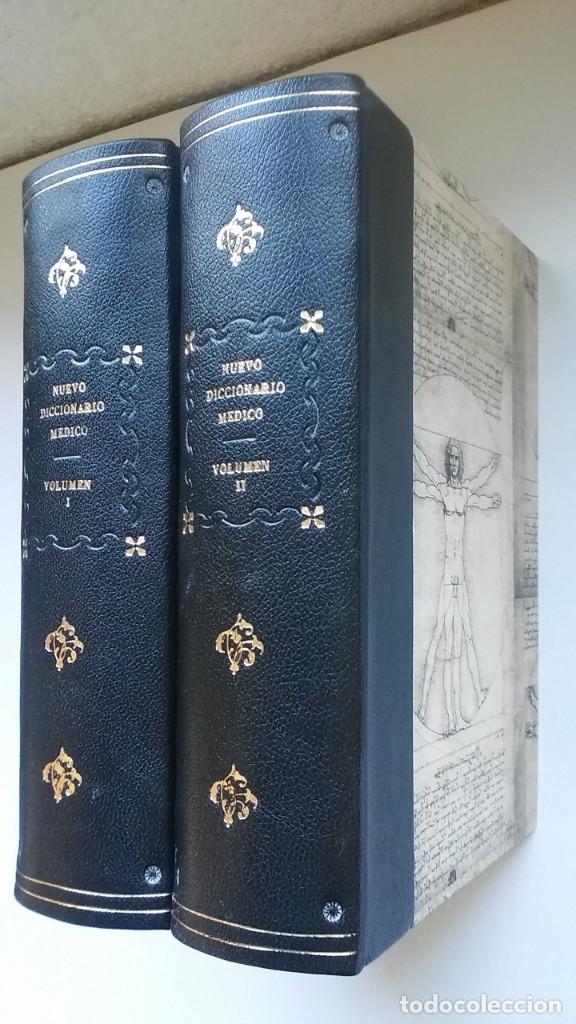 NUEVO DICCIONARIO MÉDICO (1987). PLANETA AGOSTINI. MEDICINA. ENCUADERNACIÓN ARTESANAL. (Libros de Segunda Mano - Ciencias, Manuales y Oficios - Medicina, Farmacia y Salud)