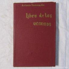 Libros de segunda mano: EL LIBRO DE LOS VENENOS, ANTONIO GAMONEDA, ED. SIRUELA 2006. Lote 179041070