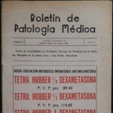 Libros de segunda mano: BOLETÍN DE PATOLOGÍA MEDICA 1961. Lote 179142627