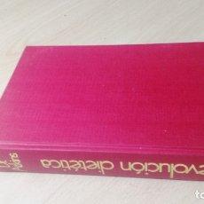 Libros de segunda mano: LA REVOLUCION DIETETICA - ROBERT C ATKINS - RECETAS MENUS - HOMEOPATIA ALTERNATIVA NATURALL-L-103. Lote 179330326