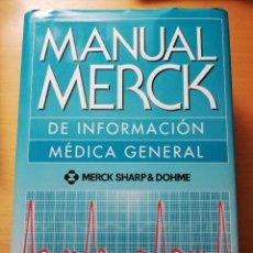 Libros de segunda mano: MANUAL MERCK DE INFORMACIÓN MÉDICA GENERAL (OCEANO). Lote 180188896
