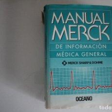 Libros de segunda mano: MMANUAL MERCK DE INFORMACIÓN MEDICA GENERAL OCÉANO. Lote 182024602