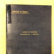 Libros de segunda mano: MANUAL DE FISIOTERAPIA, REHABILITACIÓN Y ORTOPEDIA. SANATORIO MARINO DE GORLIZ 1964. Lote 182540575