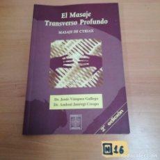 Libros de segunda mano: EL MASAJE TRANSVERSO PROFUNDO. Lote 184493550