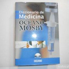 Libros de segunda mano: DICCIONARIO DE MEDICINA OCÉANO MOSBY Y98099. Lote 191689798