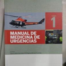 Libros de segunda mano: MANUAL DE MEDICINA DE URGENCIAS 1 - UNIVERSIDAD DE LA LAGUNA. Lote 194683915