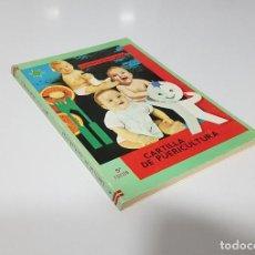 Libros de segunda mano: CARTILLA DE PUERICULTURA POR JUAN ANTONIO MARTÍNEZ GÓMEZ-GORDO. SIGÜENZA, 1969 (GUADALAJARA). Lote 195237876