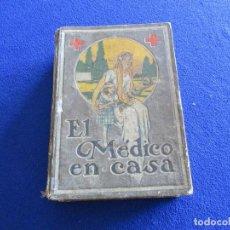 Libros de segunda mano: EL MÉDICO EN CASA TOMO II EDITORIAL LABOR 1932. Lote 195332957