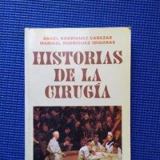 Libros de segunda mano: HISTORIAS DE LA CIRUGIA ANGUEL RODRIGUEZ CABEZAS Y MARIBEL RODRIGUEZ IDIGORAS. Lote 196341252