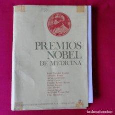 Libros de segunda mano: FICHAS PREMIOS NOBEL DE MEDICINA. CARPETA N2. ANTIBIOTICOS S.A. FABRICA LEÓN. 50 FICHAS. Lote 200237363