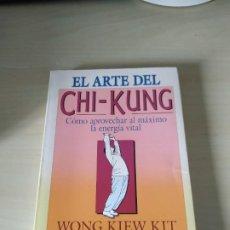 Libros de segunda mano: EL ARTE DEL CHI-KUNG - WONG KIEW KIT. URANO. BUSCADO. Lote 201599151