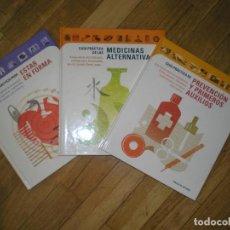 Libros de segunda mano: GUIA PRACTICA PARA ESTAR EN FORMA, DE MEDICINAS ALTERNATIVAS Y DE PREVENCION Y PRIMEROS AUXILIOS. Lote 204719848