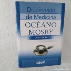 Libros de segunda mano: DICCIONARIO DE MEDICINA DE MOSBY (4ª EDICIÓN). Lote 204814048