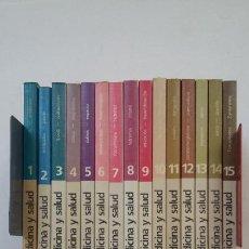 Libros de segunda mano: MEDICINA Y SALUD: GUIA PRACTICA ILUSTRADA DE LA A A LA Z. COLECCIÓN COMPLETA 15 VOLUMENES. TDK340B. Lote 206931225