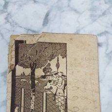 Libros de segunda mano: ANTIGUO MANUAL DE HIGIENE RURAL. Lote 208291461
