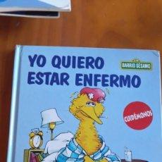 Libros de segunda mano: YO QUIERO ESTAR ENFERMO BARRIO SESAMO. Lote 208421157