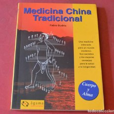 Libros de segunda mano: MEDICINA TRADICIONAL CHINA - FABIO BUDRIS. Lote 208683715
