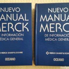 Libros de segunda mano: MANUAL MERCK DE INFORMACIÓN MÉDICA GENARAL. OCEANO. Lote 210198572