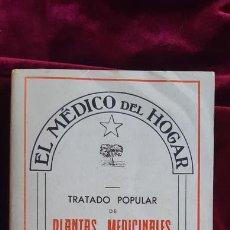 Libros de segunda mano: EL MÉDICO DEL HOGAR - WILFREDO BOUÉ - ED. SINTES 1977. Lote 210937769