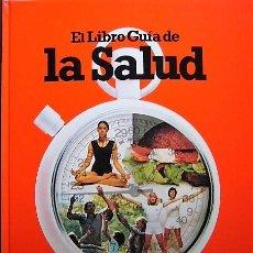 Libros de segunda mano: EL LIBRO GUÍA DE LA SALUD. Lote 211428829