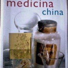 Libros de segunda mano: TOM WILLIAMS - MEDICINA CHINA (LACURACIÓN A TRAVÉS DEL EQUILIBRIO CORPORAL). Lote 213721771