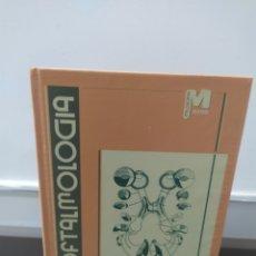 Libros de segunda mano: OFTALMOLOGIA COORDINACION. CLEMENT CASADO MEDICINA 2000. Lote 220129483
