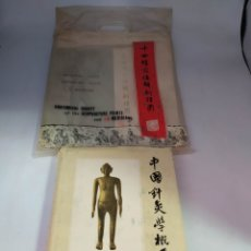 Libros de segunda mano: ESSENTIALS OF CHINESE ACUNPUNCTURE Y ANATOMICAL CHARTS. Lote 220939443