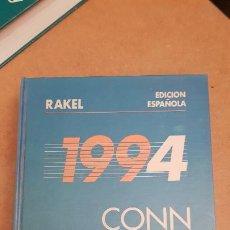 Libros de segunda mano: TERAPEUTICA ACTUAL 1994 PAG.1367. Lote 221709543