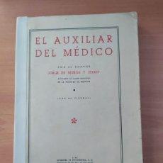 Libros de segunda mano: EL AUXILIAR DEL MÉDICO. Lote 221861315