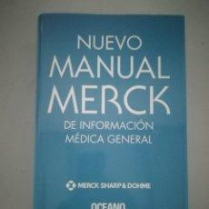 Libros de segunda mano: NUEVO MANUAL MERCK. Lote 224135566
