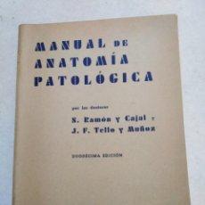 Libros de segunda mano: MANUAL DE ANATOMÍA PATOLOGÍA, RAMÓN Y CAJAL Y TELLO Y MUÑOZ. Lote 225887892