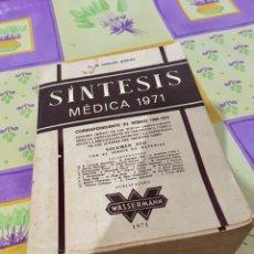 Libros de segunda mano: SINTESIS MÉDICA 1971 (MEDICINA). Lote 232069240
