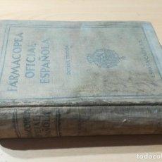 Libros de segunda mano: FARMACOPEA OFICIAL ESPAÑOLA / OCTAVA EDICION / 1930 ESPASA CALPE / AC403. Lote 232647755