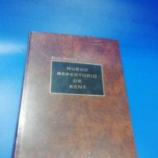 Libros de segunda mano: NUEVO REPERTORIO DE KENT. DR. SHUJI MURATA. SEMIOLOGIA HOMEOPATICA. VOLUMEN 1º. ED. ALBATROS. 1983.. Lote 233655375