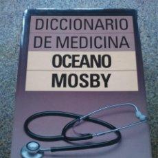 Libros de segunda mano: DICCIONARIO DE MEDICINA OCEANO MOSBY -- 1998 --. Lote 234464720
