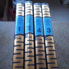Libros de segunda mano: EL GRAN LAROUSSE DE LA MEDICINA -- SU MEDICO EN CASA -- 4 TOMOS -- 1976 --. Lote 234473875