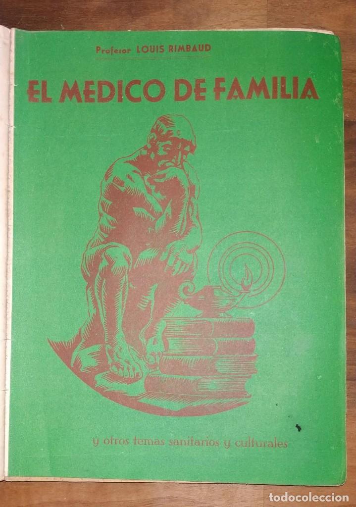 Libros de segunda mano: GRAN LOTE ENCICLOPEDIA DE LA SALUD. 60 EJEMPLARES DEL 21 AL 80. FASCICULOS DE TEMAS SANITARIOS. 1958 - Foto 62 - 236075985