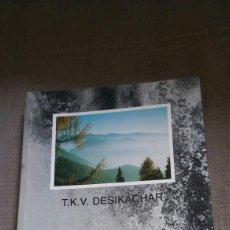 Libros de segunda mano: CONVERSACIONES SOBRE YOGA TK DESIKACHAR. Lote 237096580