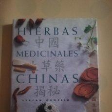 Libros de segunda mano: HIERBAS MEDICINALES CHINAS. STEFAN CHMELIK. EVERGREEN. 2000.. Lote 237105685