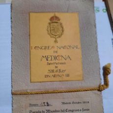 Libros de segunda mano: 1°CONGRESO MEDICINA.D.ALFONSO XIII.TARGETA DE MIEMBRO.. Lote 237483165