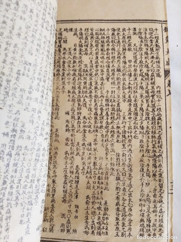 Libros de segunda mano: DOS PRECIOSOS LIBRITOS ANTIGUOS MEDICINA TRADICIONAL CHINA/ACUPUNTURA, BONITOS DIBUJOS - Foto 3 - 240176350