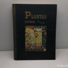 Libros de segunda mano: PLANTAS MEDICINALES DR. VANDER - TRATADO DE MEDICINA CON ILUSTRACIONES. Lote 248205215